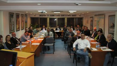 Photo of Επιτροπές Εργασίας από την ΕΒΕ