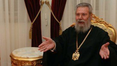 Photo of Αρχιεπίσκοπος Χρυσόστομος