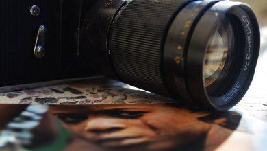 Photo of Έκθεση φωτογραφίας