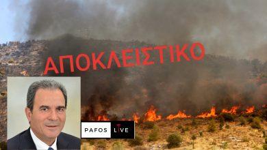 Photo of Ο διευθυντής του τμήματος δασων επιβεβαιώνει το pafoslive