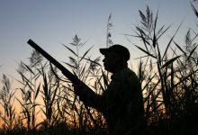 Photo of Κυνηγοί προσοχή