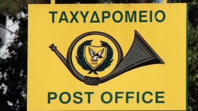 Photo of Το ταχυδρομείο στην Κρήτου Μαρόττου