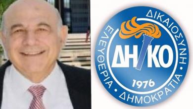 Photo of Ο Ανδρέας Δημητριάδης ξανά στο ΔΗΚΟ