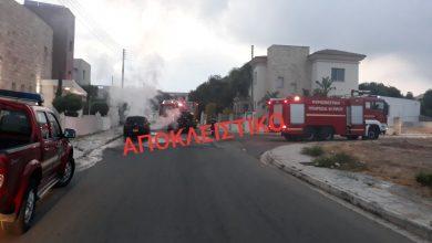 Photo of Βίντεο από την φωτιά σε όχημα στην Εμπα