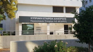 Photo of Απεργία την Δευτέρα στην ΚΕΔΙΠΕΣ
