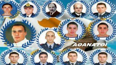 Photo of Τα μνημόσυνα των ηρώων στο Μαρί