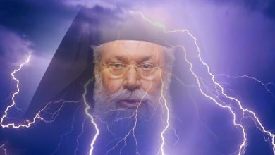 Photo of Πυρά Αρχιεπισκόπου, βίντεο
