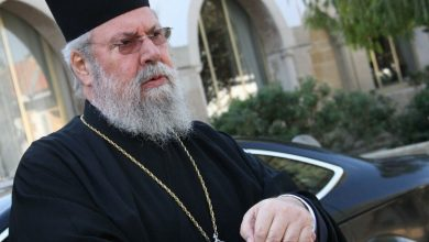 Photo of Πάει για εγχείρηση ο Αρχιεπίσκοπος