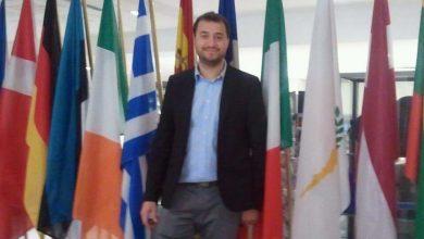 Photo of Πληροφορίες για επιπλέον απαλλοτρίωση στην Ελλάδος