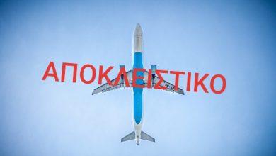 Photo of Λύση από το Ισραήλ για την πτήση της Αθήνας
