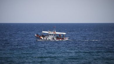 Photo of Αφορά τους επαγγελματίες ψαράδες