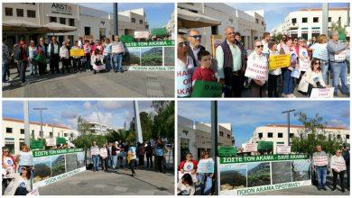 Photo of Εκδήλωση για την σωτηρία του Ακάμα