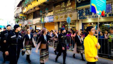 Photo of Χορευτικό συγκρότημα της Πάφου στην Κίνα