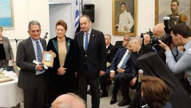 Photo of Η Χλωρακα πήρε θέση στο ναυτικό μουσείο Ελλάδος