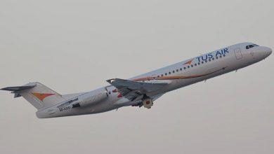 Photo of Τεχνικό πρόβλημα σε αεροσκάφος που προσγειώθηκε στην Πάφο αντί για τη Βασιλεία