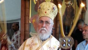 Photo of Ονομαστήρια Επισκόπου Χύτρων κ. Λεοντίου