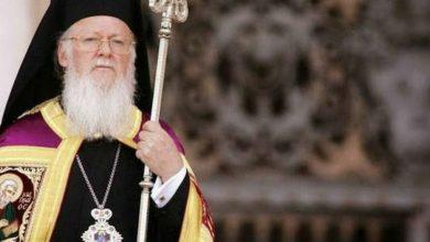 Photo of Στην δημοσιότητα η επιστολή στον  Πατριάρχη