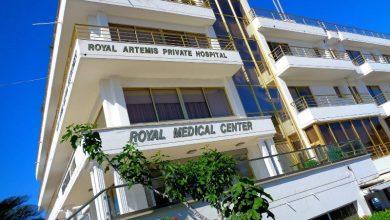 Photo of Στο ΓεΣΥ και η κλινική  Royal Artemis