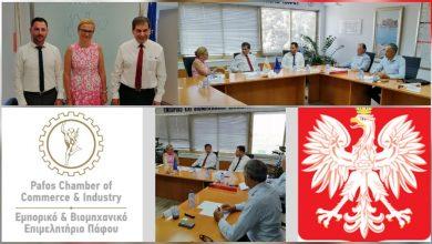 Photo of Ενισχύονται οι οικονομικές σχέσεις με Πολωνία
