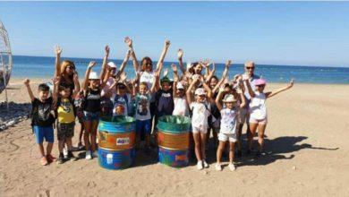 Photo of Περιβαλλοντική δράση στην παραλία Γεροσκήπου