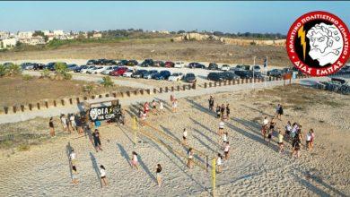 Photo of Έκλεισε με beach volley τη χρονιά ο ΔΙΑΣ και ετοιμάζεται για την επόμενη