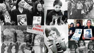 Photo of Να πιεστεί η Τουρκία για αγνοουμένους